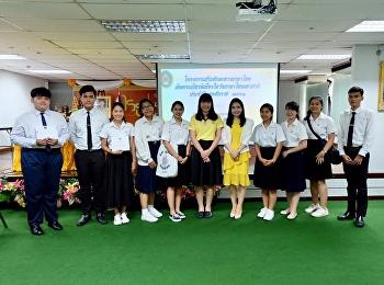 """นักศึกษาสาขาวิชาภาษาไทยเข้าร่วมโครงการ """"เสริมทักษะทางภาษาไทยเทิดพระเกียรติเนื่องในวันภาษาไทยแห่งชาติ ประจำปี พ.ศ.๒๕๖๒"""""""