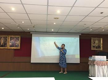 กิจกรรมปฐมนิเทศ ในโครงการฝึกประสบการณ์วิชาชีพภาษาไทย เพื่อเตรียมความพร้อมให้แก่นักศึกษาก่อนออกฝึกประสบการณ์