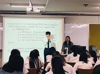 """กิจกรรมโครงการปรับความรู้พื้นฐานทางภาษาและวรรณกรรมไทยสำหรับนักศึกษา ในหัวข้อ """" การทบทวนความรู้พื้นฐานทางวรรณคดี """" และ"""