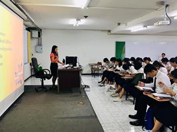 """ภาพบรรยากาศในวันที่ ๒ ของโครงการปรับพื้นฐานทางภาษาและวรรณกรรมไทยสำหรับนักศึกษาในหัวข้อ """"หลักภาษาไทย """" และในหัวข้อ""""ทักษะการใช้ภาษาไทย"""""""