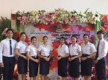 """นักศึกษาสาขาวิชาภาษาไทย คณะมนุษยศาสตร์ได้เข้าร่วมโครงการ """"มหาวิทยาลัยรามคำแหง อนุรักษ์ เอกลักษณ์ วัฒนธรรมไทย""""  ในกิจกรรม การประกวดมารยาทไทย ระดับอุดมศึกษา ครั้งที่ ๗ ประจำปี พ.ศ. ๒๕๖๒ (รอบคัดเลือก)  ณ ห้องศักดิ์ ผาสุกนิรันต์ อาคารหอประชุมพ่อขุนรามคำแหง"""
